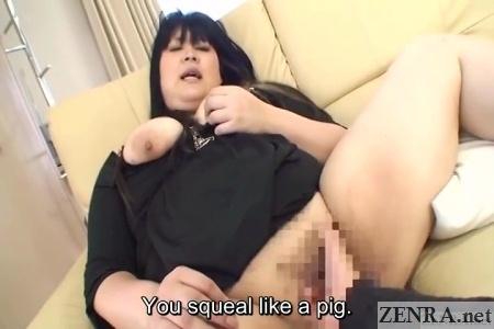 Plump Japanese woman fingerbanged