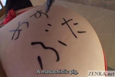 Graffiti written on BBW Japanese butt