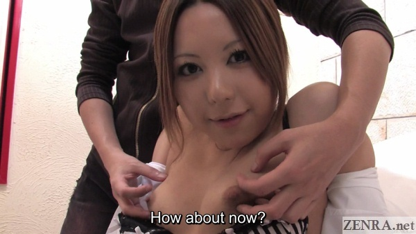 Japanese amateur breasts exposed looking into camera
