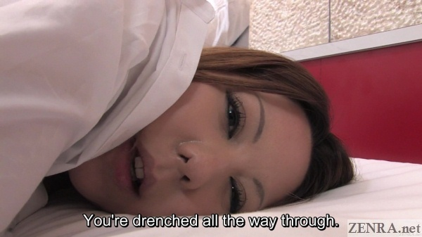 Aroused Japanese amateur with flushed face