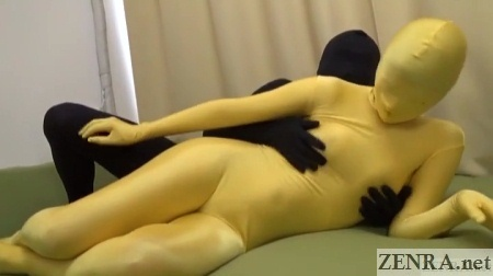 Exposed Japanese woman in Zentai suit