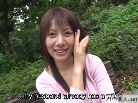 Japanese wife on double affair