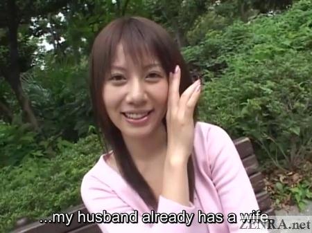 Japanese wife on double affair