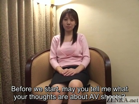 Real Japanese opinion on AV