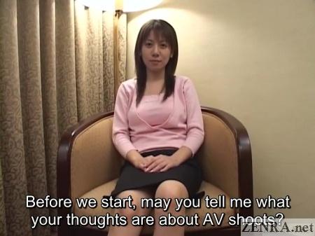 Real Japanese opinion on AV