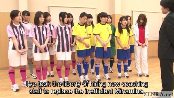 japanese female soccer team assembled