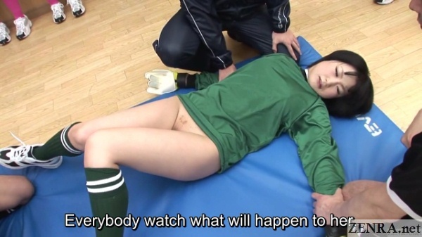 bottomless shaved japanese soccer goalkeeper