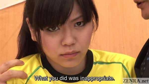 female japanese soccer player full of ire