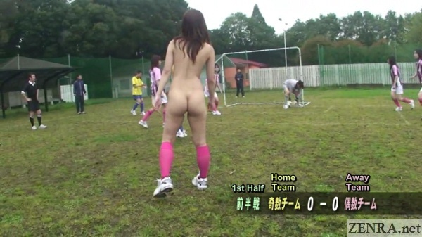 stark naked japanese soccer game