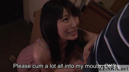 japanese hallway blowjob with chigusa hara