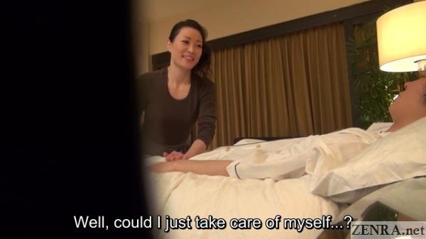 masturbation request during massage