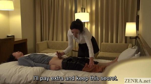 japanese cfnm massage with handjob