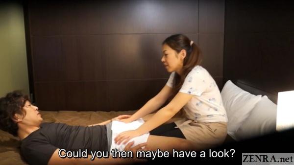 senzuri request during japanese hotel massage