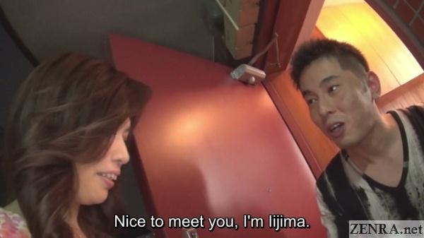 yuko iijima meets fan at home