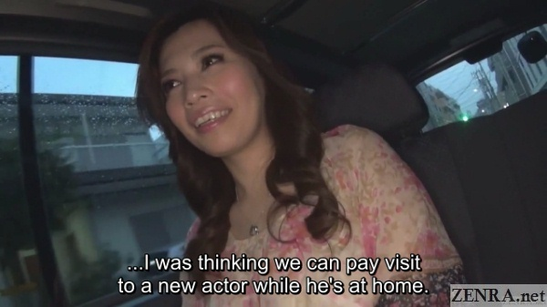 car ride with thick japanese av star