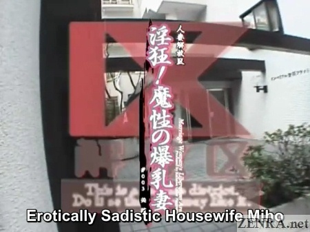 miho ohashi unfaithful japanese wife