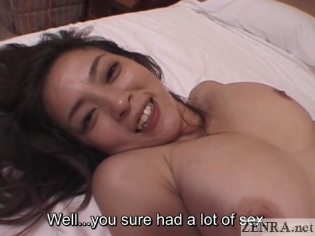 post coitus japanese wife interview