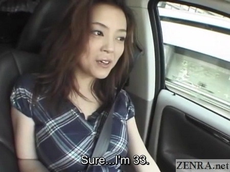car ride with japanese young milf