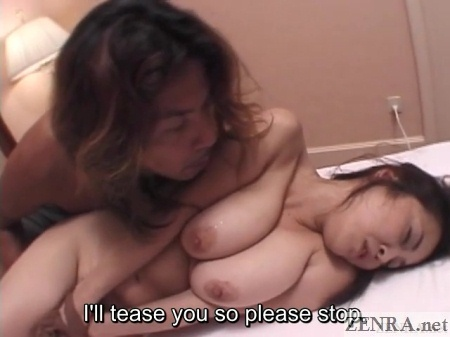 massive breasts on japanese wife resting on side