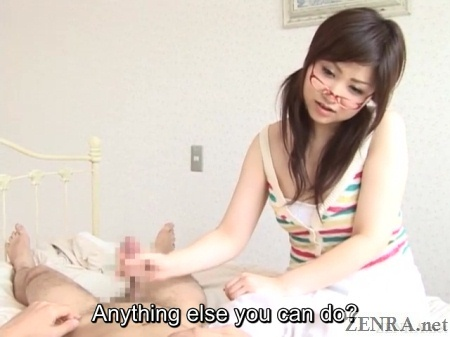 japanese cfnm handjob with suggestion for more