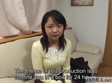 japanese amateur told about box confinement