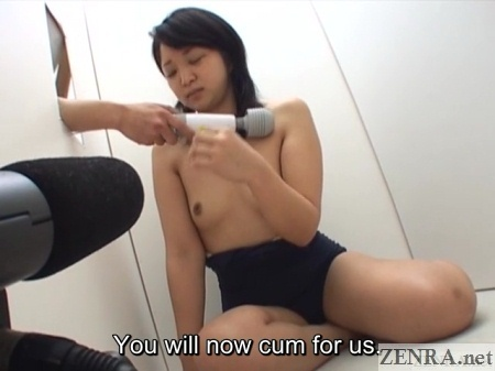 massager play with topless japanese woman in box