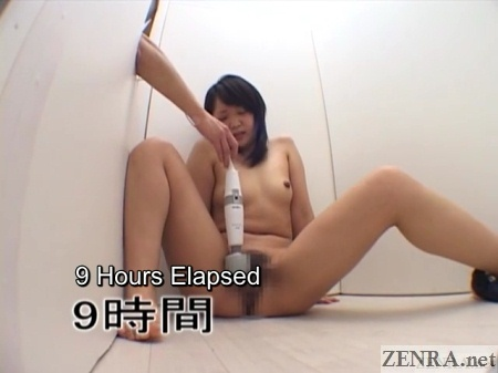 naked spread japanese woman with massager in small box