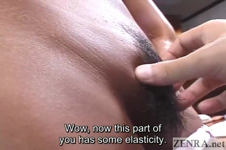 pubic hair of tan japanese woman zoomed in