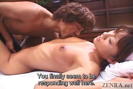 japanese nurse fingered by goldfinger