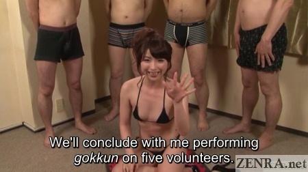 juice men assemble for gokkun party