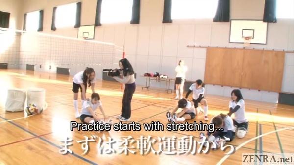 practice for female volleyball team in japan