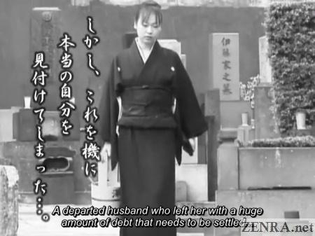 japanese av star in mourning robes