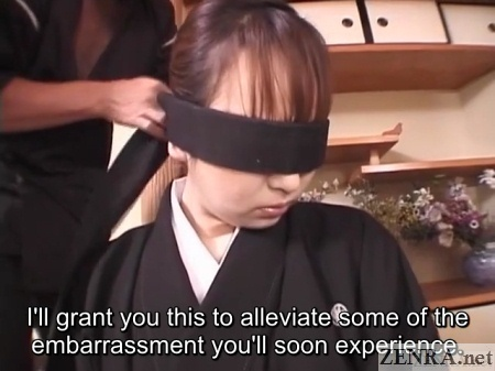 japanese wife is blindfolded