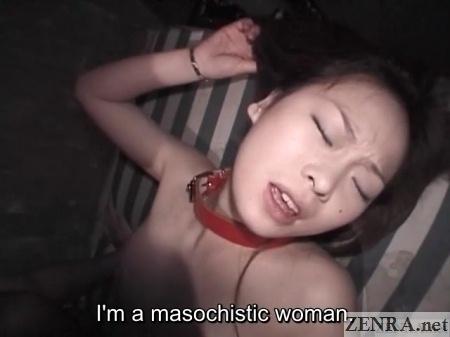 sex with masochist aya otosaki