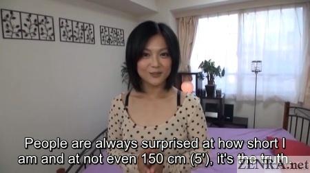 petite yuria hidaka interviewed