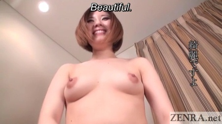 embarrassed naked japanese woman perky breasts