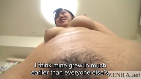 hanyuu chieru naked from below