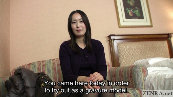 demure and collected japanese woman for gravure interview