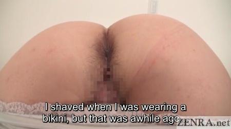hairy anus on japanese amateur