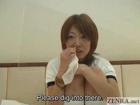 sneezing japanese woman in bloomers