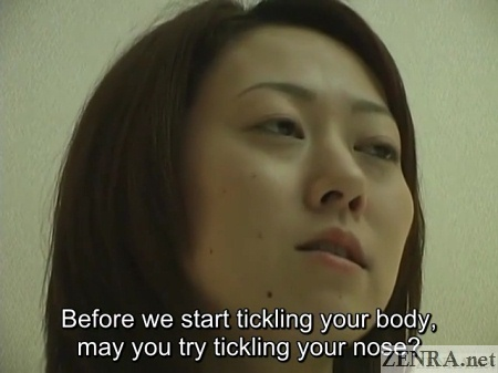 sneezing request from amateur japanese woman