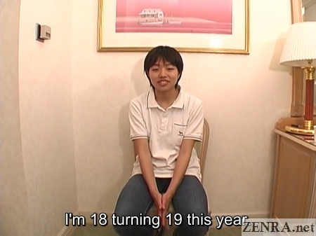real japanese schoolgirl interviewed
