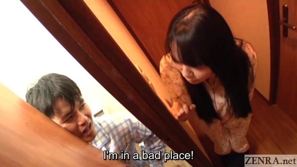 japanese wife secret bathroom sex