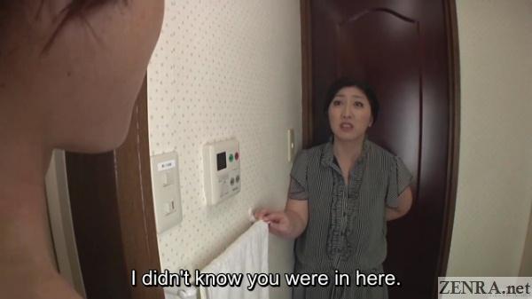 older japanese wife voyeur
