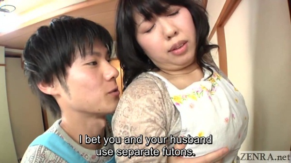 milf felt up by young japanese man