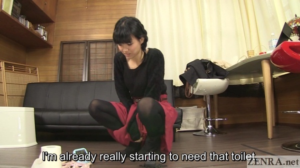 crotch grabbing pee desperation in japan
