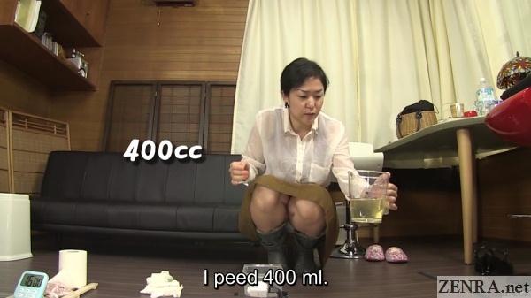 urine measurement after challenge
