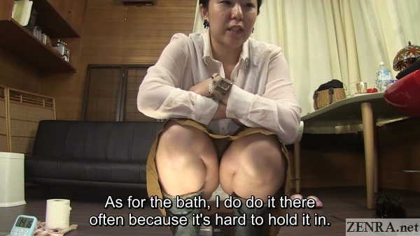 japanese woman talks about her pee