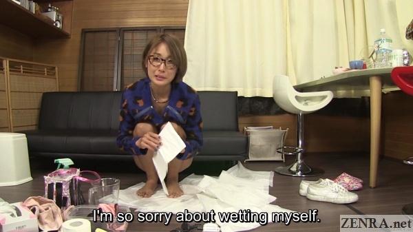 image Jav pee desperation challenge failure subtitles