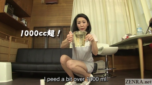 japanese woman urinates over a liter